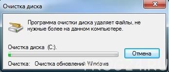 optimisacia-windows