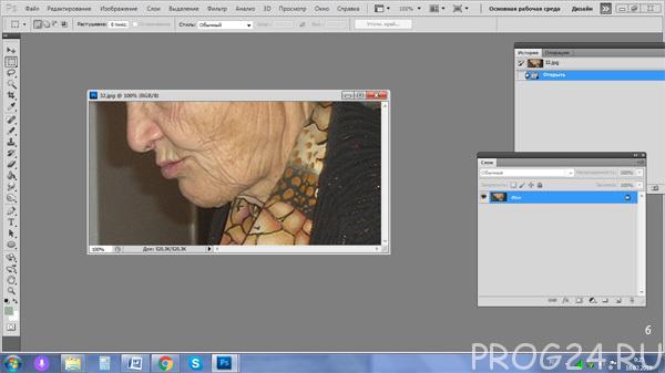 omolozhenie-photoshop