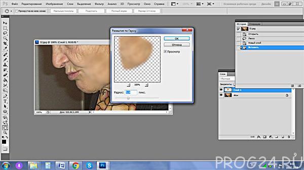 photoshop-sposoby-2