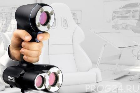 scaner-3d-foto