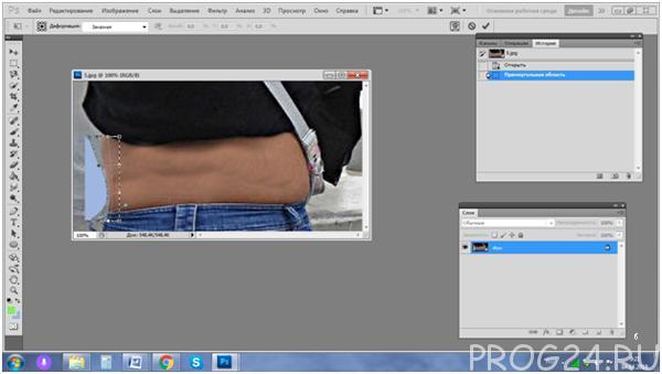 photoshop-jhivot